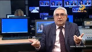 Անցում Դուլյանի հետ 10 11 2017