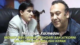 Mirzabek Xolmedov - Moddiy boylikdan tashqari, san'atkorni qalbi ham boy bo'lishi kerak (intervyu)