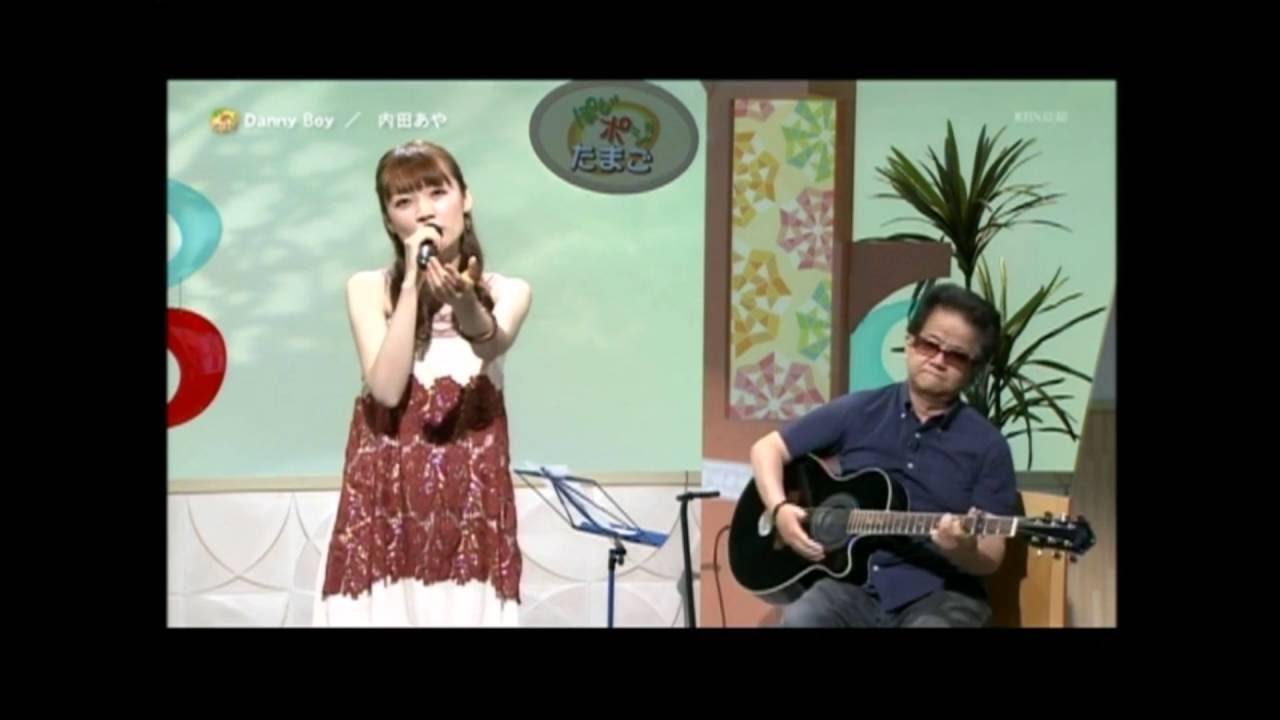 MET ART aya Danny Boy (Acoustic) - Aya Uchida/内田あや