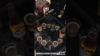 【抖音】【XD笑笑没烦恼抖音搞笑剧片】 这个喝酒方式,你试过了嘛?