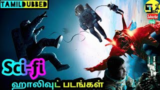 Best 5 Sci-Fi Tamildubbed Hollywood Movie Collections | Hollywood Movies | SENTUBE