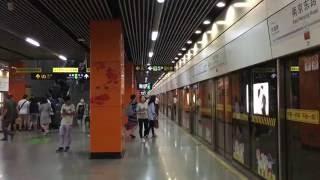 【中国】 上海地下鉄10号線 南京東路駅 Shanghai Metro Line 10 East Nanjing Road Station (2016.9)
