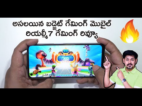 Realme 7 Gaming Review 🎮and Temperature test in Telugu