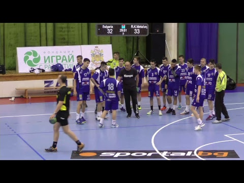 Bulgaria - Metalurg (Macedonia) - Boys U16
