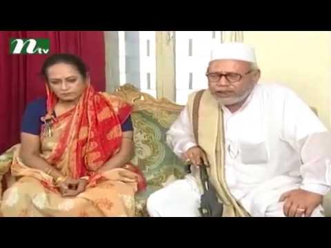 পান যখন রসগোল্লা | NTV Natok Funny Video