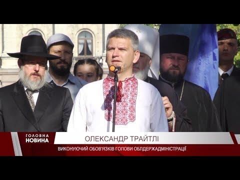 TPK MAPT: Відзначення Дня Державного Прапора в Миколаєві