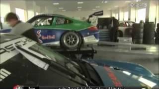 Porsche GT3 CUP R.5+6 - Part 1/2 بورش جي تي 3