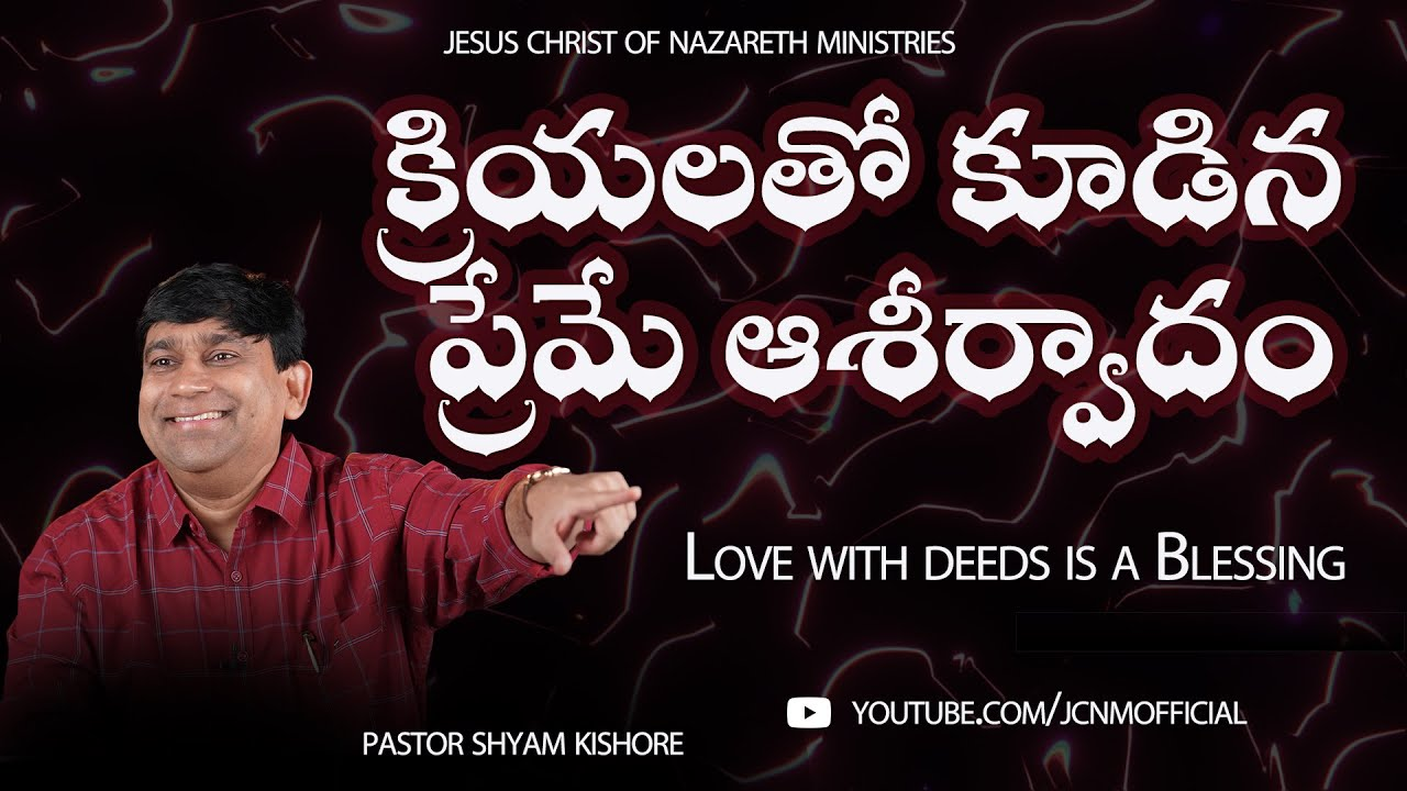 Shyam Kishore - Deeds of Love are The Blessing - #14011 - JCNM