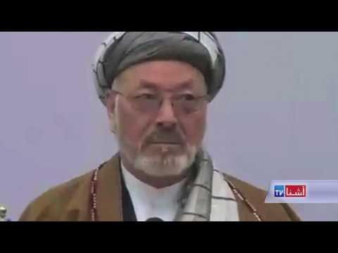 President Ghani calls for trust building to govt - VOA Ashna
