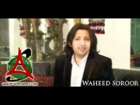 Waheed Soroor - Baite Herat