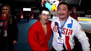 ASKANAKOV (RUS) vs MKHITARYAN (ARM). World SAMBO Championships 2018 in Romania