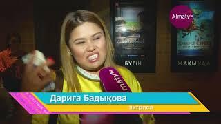 LІFE_СТУДИЯ: Шоу-бизнес жұлдыздары балаларға кеңес берді (24.09.18)