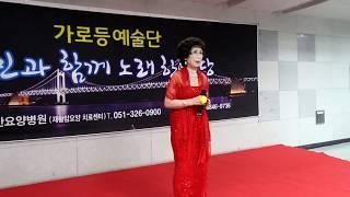 정말 좋았네/ 가로등예술단 강수빈 가수.