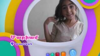 Download karaoke arevner sovorenk hashvel Mariam herustaditogh MP3 song and Music Video