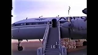 ил-18 90-е года.Архивные кадры