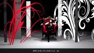 【Luka Miku Gumi IA Rin】Matchless Warriors/ Ikkitousen【Original MV/Umetora】