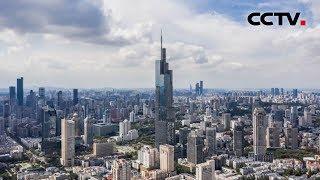 《70年70城》记住南京!在这里,云锦让中国时尚惊艳世界 | CCTV