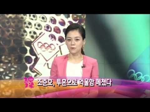 "A Korean Judo player ""Jo Jun Ho"" got misjudgment in semi final play."
