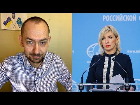 Захарова: что-то случилось с Украиной