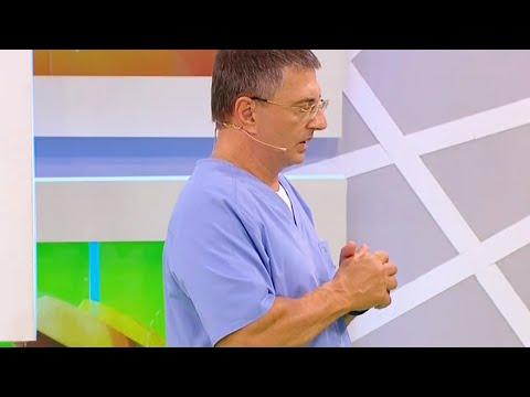 Какие лекарства нужно принимать при гипертонии | Доктор Мясников