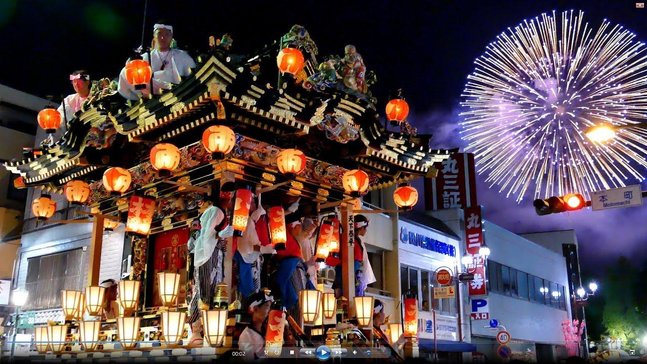 Chichibu Japan  city photo : 秩父川瀬祭 2015 Panasonic FZ1000 4K Chichibu, Japan YouTube