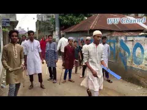 Bangla Eid Song - romjaner oi rojar sheshe HD 2017