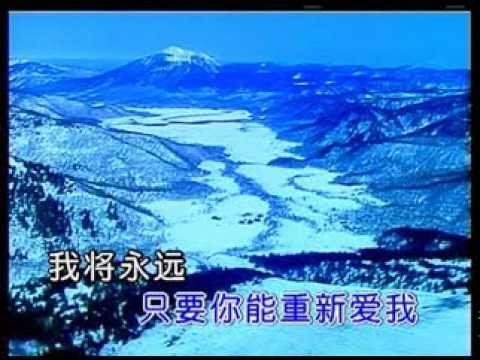 红河谷HONG HE GU (RED RIVER VALLEY) - KARAOKE