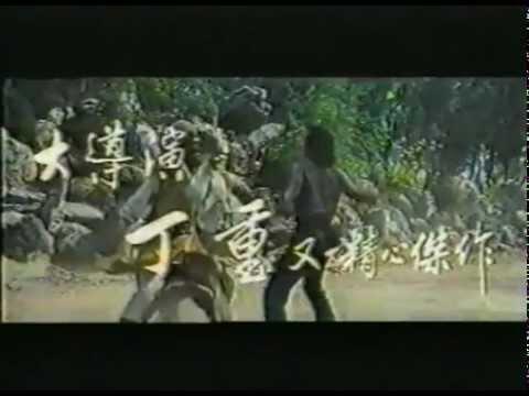 Download Kung Fu of Seven Steps (1979) original trailer