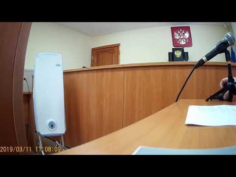 Полный Суд Тинькофф (Абрамова Г.А) районный суд.Судья Лифанова Л.Ю. г. Тольятти. Хороший звук
