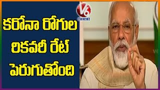 Prime Minister Narendra holds the second round of meeting with the chief ministers today to discuss the road ahead amid coronavirus pandemic. Modi started ...