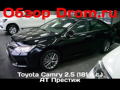 Toyota Сamry 2014 2.5 (181 л.с.) AT Престиж - видеообзор