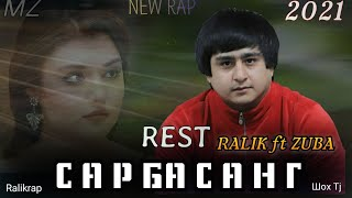 REST Pro (RaLiK) ft Zuba - Сар ба санг