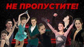Календарь соревнований по фигурному катанию сезона 2021 22 Москва и Красноярск примут турниры