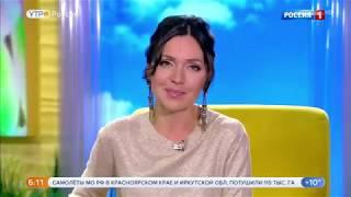 "Телеканал Россия ""Утро"" Шпагат"