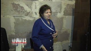 """Kisabac Lusamutner eter 18.01.19 """"Vayelelov Tserutyune"""""""
