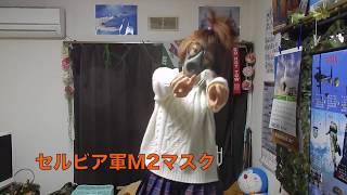 ミリタリー好き女子、サバゲ女子が踊ってみた! Dancing military girl!...