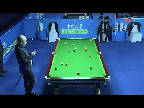 Yang Fan (CHN) VS Chen Zhigang (CHN) - 7th World Chinese Pool Masters Grand Finals