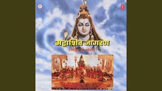 Shivratri Ki Mahima Apaar