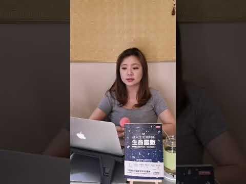 【紫衣格格的皇家生命數字週運勢2020.05.25~2020.05. 31+ 數字5+ 羅馬牌(諸神曙光)運勢小提醒 ️】 - YouTube