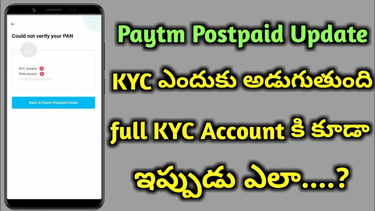 paytm postpaid update asking kyc/paytm postpaid latest