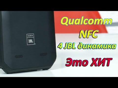 НЕВЕРОЯТНЫЙ СМАРТФОН с JBL 🔥 NFC,Snapdragon,IP68 - ЭТО БОМБА AGM A9 JBL