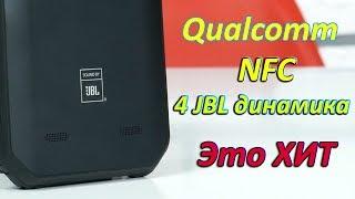 НЕВЕРОЯТНЫЙ СМАРТФОН с JBL NFC,Snapdragon,IP68 - ЭТО БОМБА AGM A9 JBL
