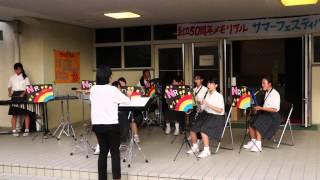 第18回サマーフェスタ長吉六反中学校♪吹奏楽部
