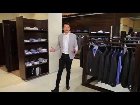 Как выбрать деловую одежду