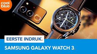 Samsung Galaxy Watch 3 - Eerste Indruk
