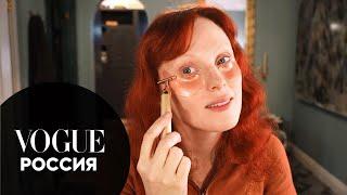 Карен Элсон показывает свой уход и макияж в медных тонах Vogue Россия