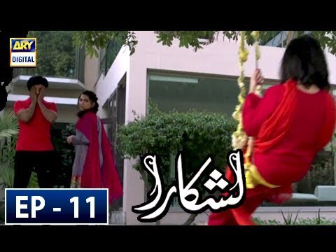 Lashkara Episode 11 - 2nd July 2018 - ARY Digital Drama