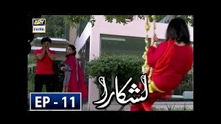 Lashkara Episode 11 - 2nd July 2018 - ARY Digital Drama