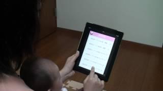 iPhone用教育アプリの紹介です。 AppName:ドッツQ/赤ちゃん教室(DotsQ/...