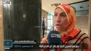 مصر العربية | عضو العليا للمصريين الأحرار: ثوار يناير.. أين هم من الدولة